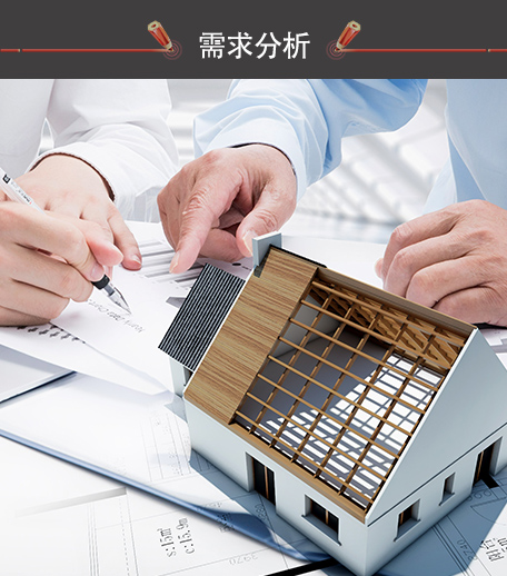 济南办公室装修规划