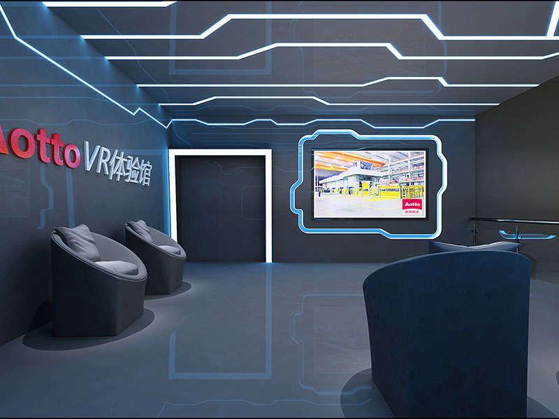 奥图VR展厅3