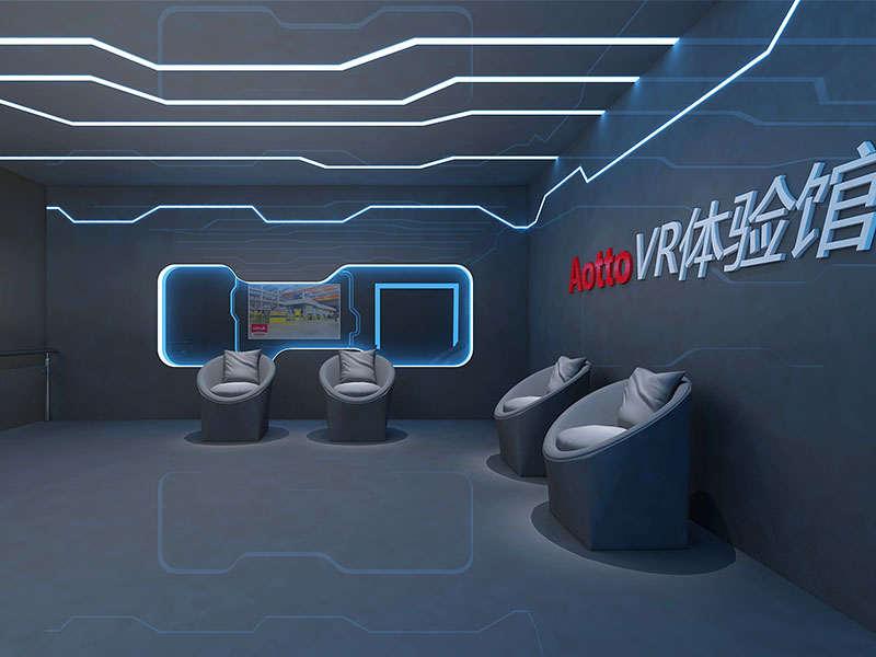 奥图VR展厅4