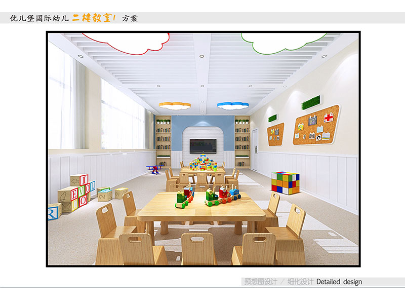 二楼教室1