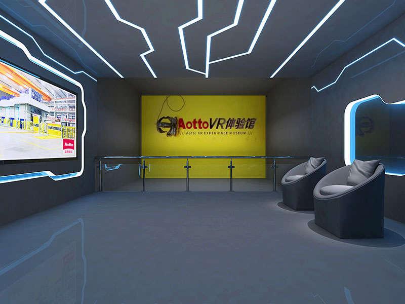 奥图VR展厅2