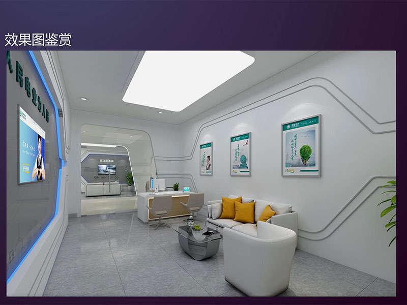 烟台龙口营业厅设计方案