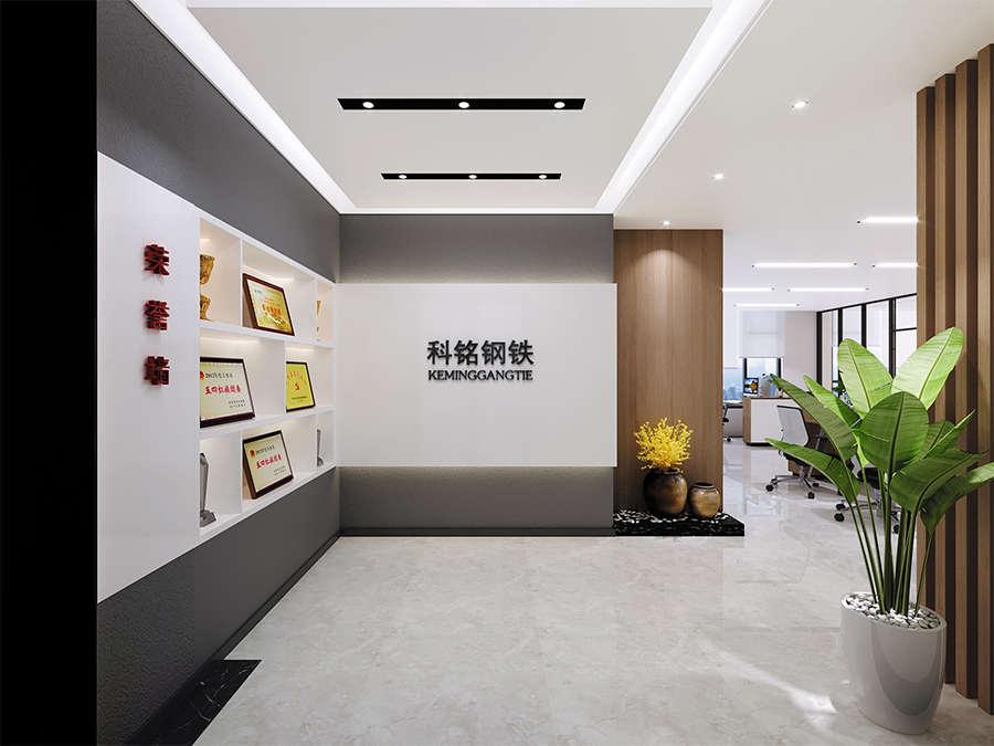东八区企业园150m²办公室