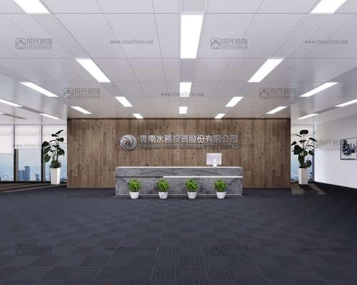济南工装公司